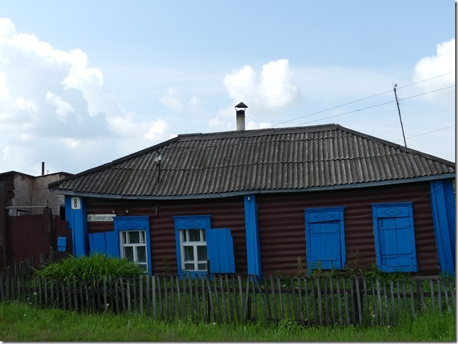 Village russe - Sibérie (12)