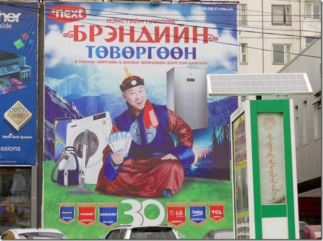 Oulan Bator (38)