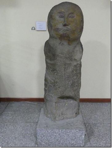 Oulan Bator -musée national (34)
