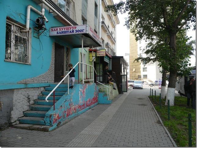 Oulan Bator - rue des Français (11)