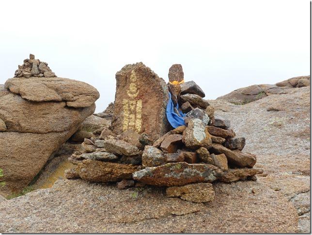 Sur la route du Gobi - Baga Gazriin Chuluu (59)