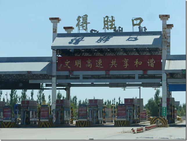 Chine - sur la route (24)