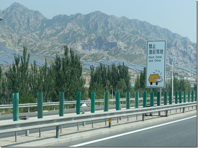 Chine - sur la route (33)