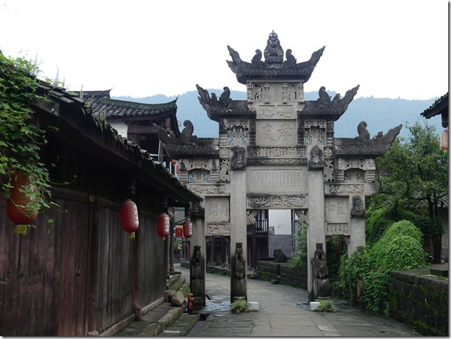 Cité antique de Zhaohua (32)