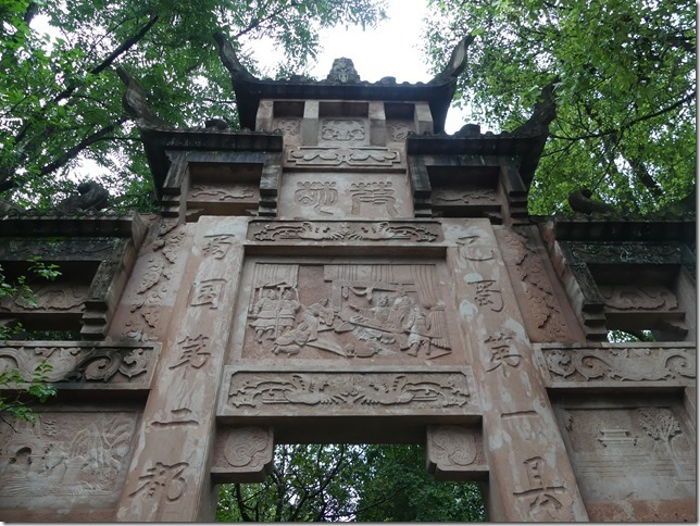Cité antique de Zhaohua (9)