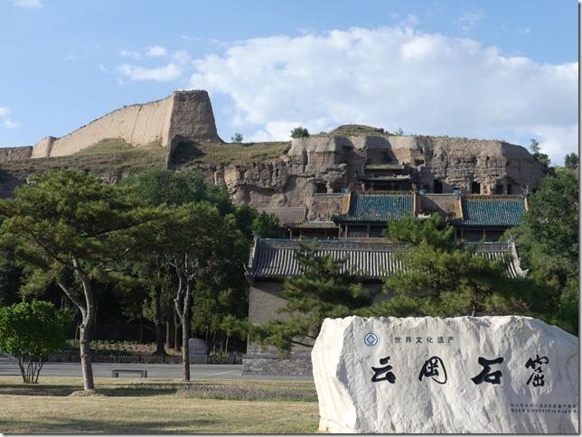 Datong - grottes de Yungang (156)
