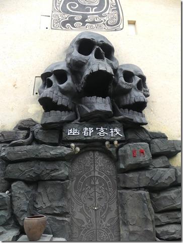 Fengdu - La ville fantôme (163)