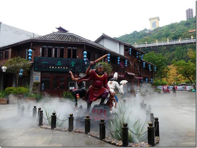 Fengdu - La ville fantôme (165)