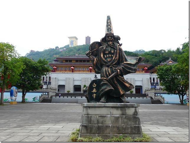 Fengdu - La ville fantôme (178)