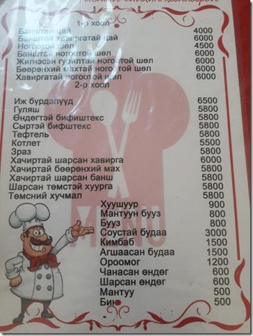 Menu en mongol