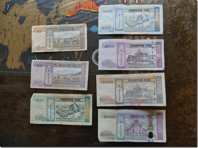 Monnaie mongole - les tugriks (2)