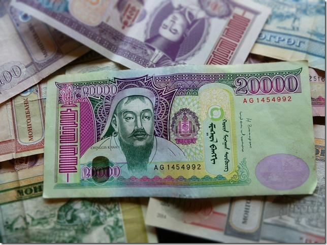 Monnaie mongole - les tugriks (4)