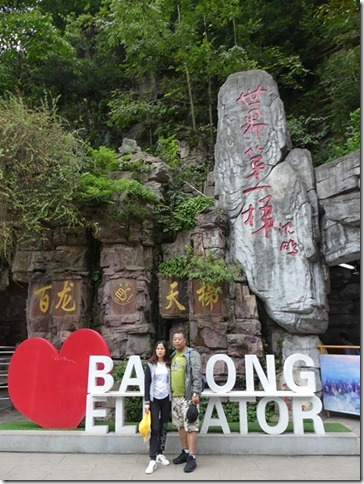 Parc naturel Zhangjiaije (23)