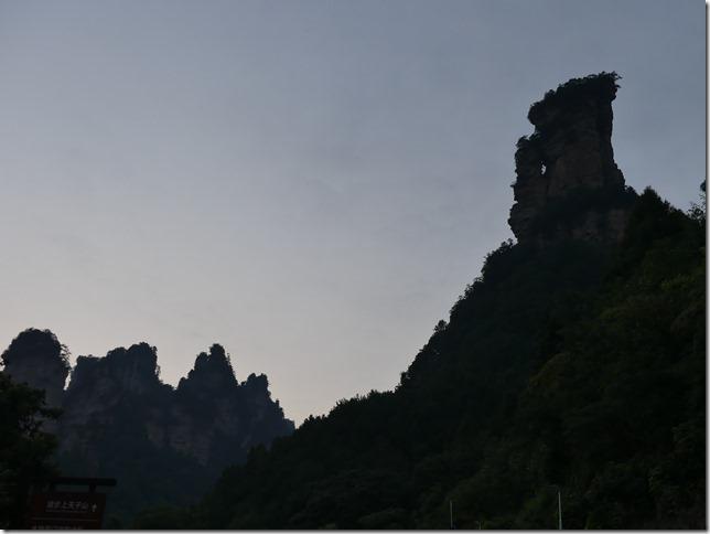 Parc naturel Zhangjiaije (253)