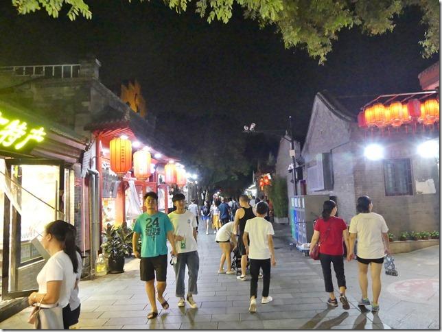 Pékin (122)
