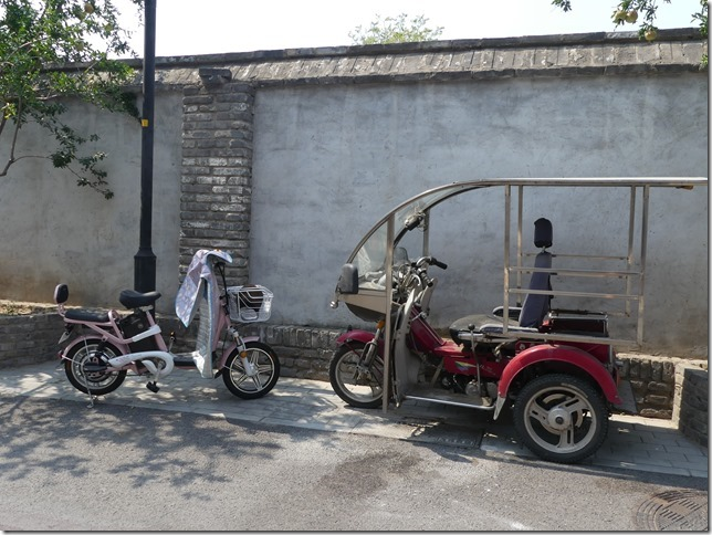 Pékin (140)