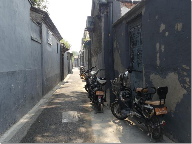 Pékin (141)