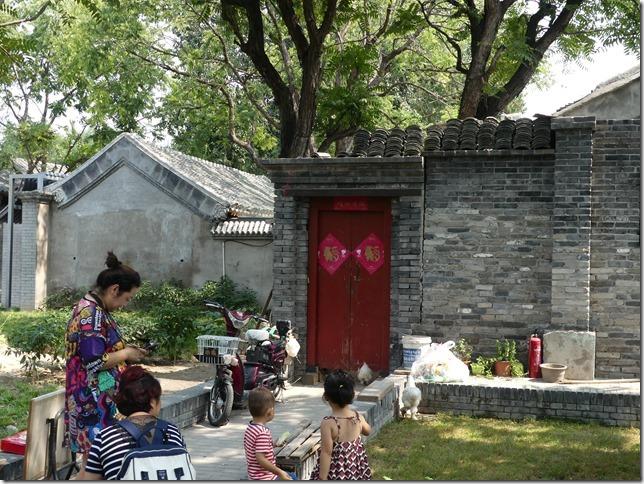 Pékin (158)