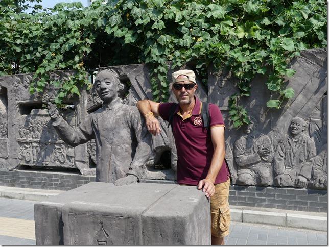 Pékin (177)