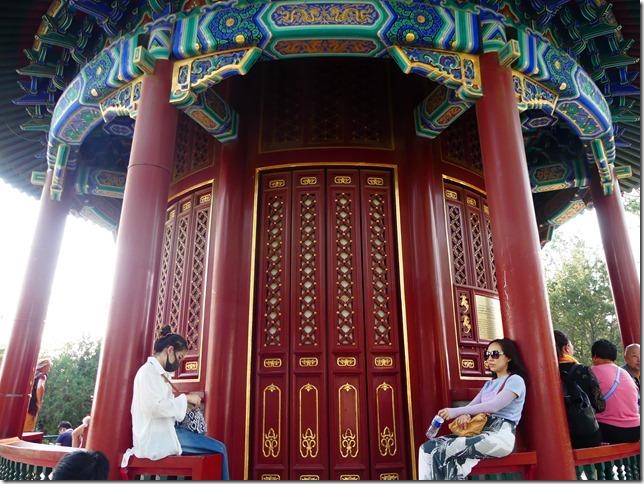 Pékin (191)