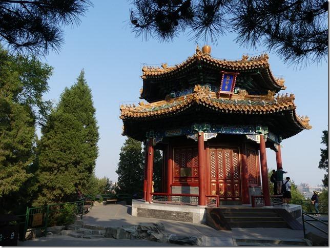 Pékin (203)