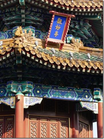 Pékin (206)