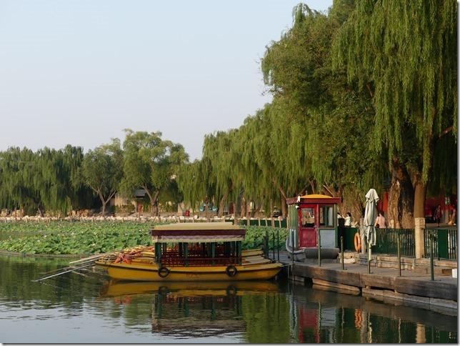 Pékin (20)