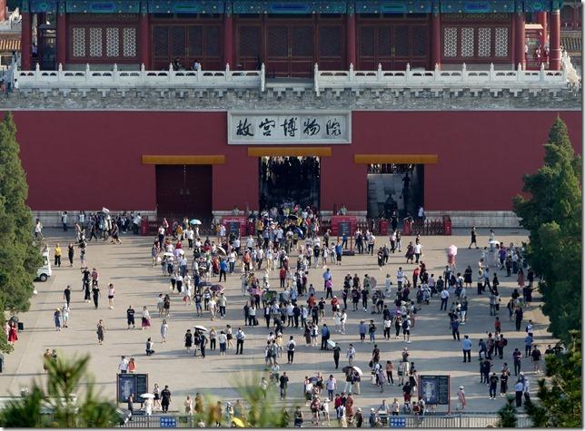 Pékin (219)