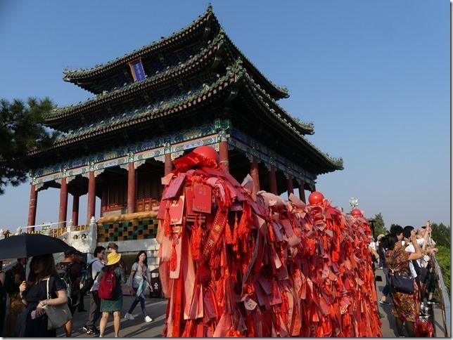Pékin (222)
