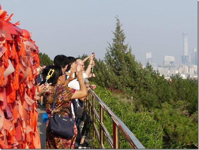 Pékin (223)