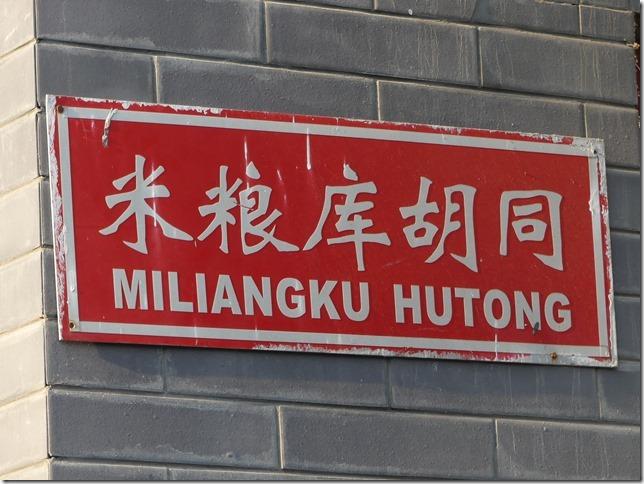 Pékin (244)