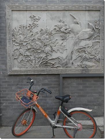 Pékin (250)