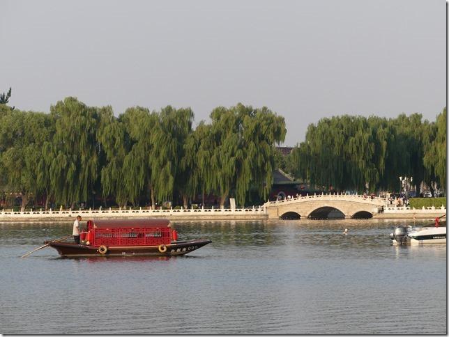 Pékin (256)