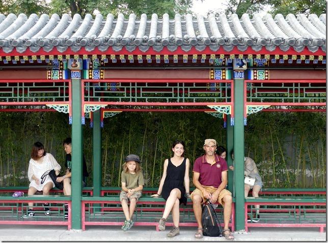 Pékin (259)