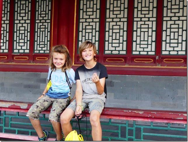 Pékin (42)