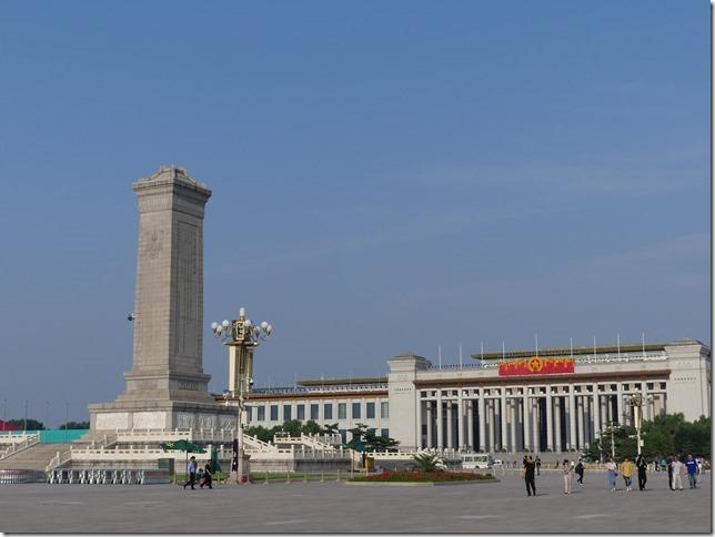 Pékin (5)