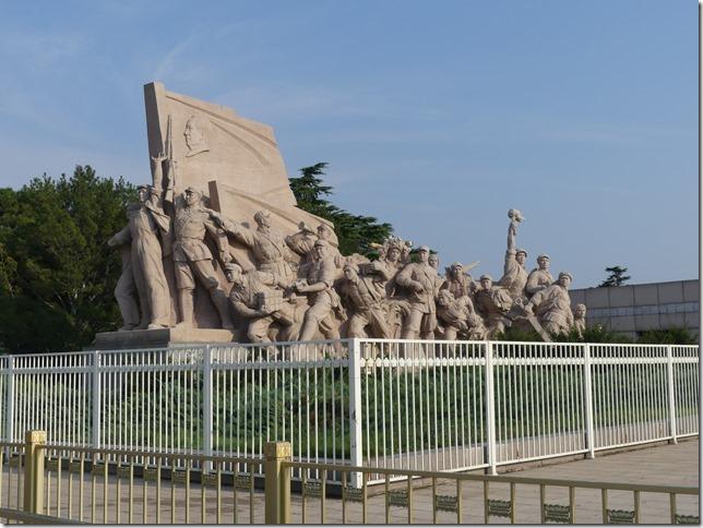 Pékin (7)