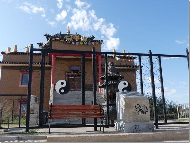 Temples de Khamryn khiid (18)