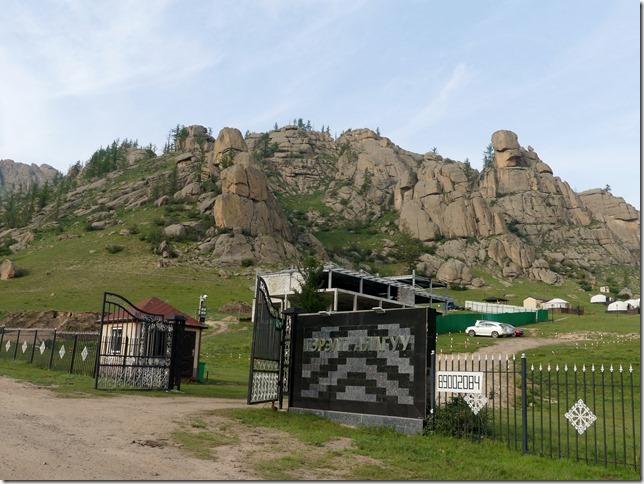 Terelj national park (145)