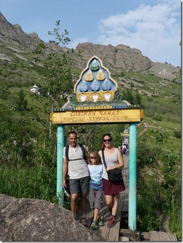 Terelj national park (91)