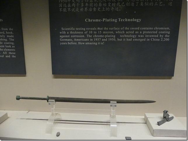 Xi'an - Armée enterrée (59)