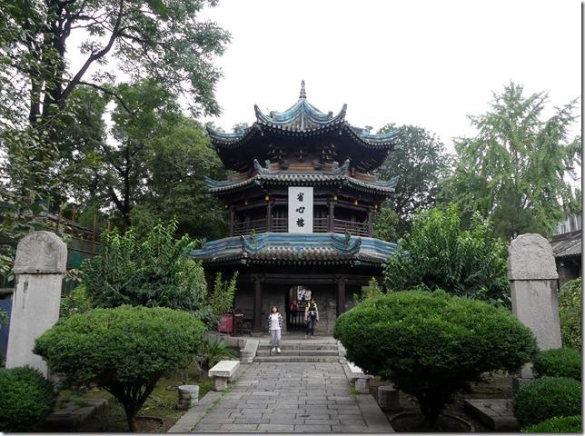 Xi'an - Quartier musulman (114)