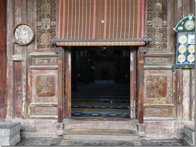 Xi'an - Quartier musulman (121)