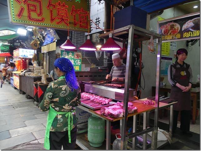 Xi'an - Quartier musulman (146)