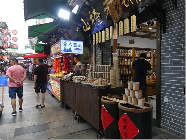 Xi'an - Quartier musulman (147)