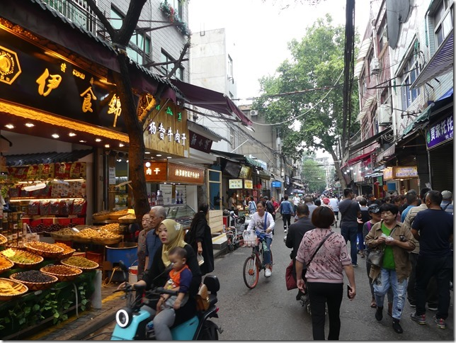 Xi'an - Quartier musulman (159)