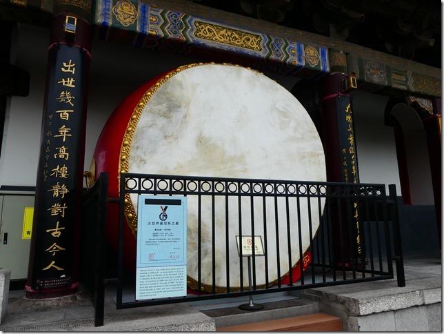 Xi'an - Quartier musulman (15)