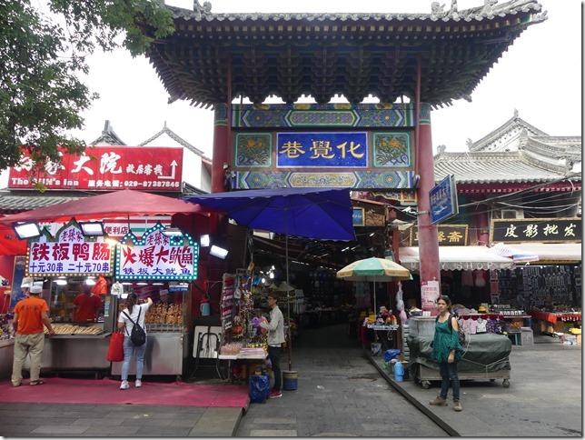 Xi'an - Quartier musulman (97)
