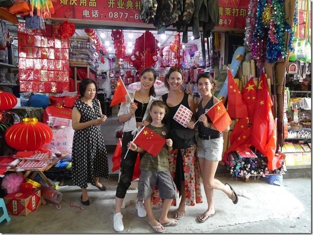 Chine - sur la route (12)