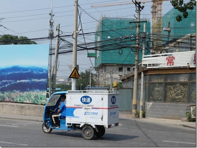 Chine -sur la route (5)